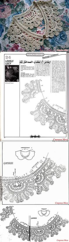 Collar kryuchkom- who knitted like ? Help in knitting & quot; - Home Moms Crochet Collar Pattern, Col Crochet, Crochet Lace Collar, Crochet Borders, Crochet Chart, Thread Crochet, Filet Crochet, Crochet Scarves, Crochet Motif