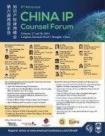China IP 2014