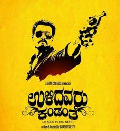 ulidavaru kandante #kannada movie poster #chitragudi #Gandhadagudi @Gandhadagudi Live #ulidavarukandante @UKthemovie @Rakshith Bekal Bekal Shetty #rakshithshetty @simplesuni