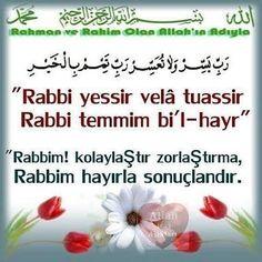 Allah Islam, Islam Quran, Merida, Islamic Teachings, Islamic Messages, Self Improvement, Prayers, Wisdom, Words