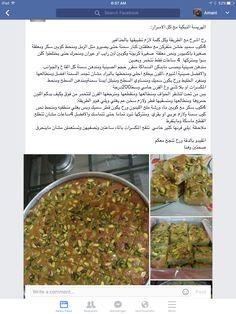40 Best وصفات عربية images in 2020 | food, arabic food, arabian food
