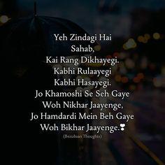 48218676 zindagi me chahath ko pahle khoyaa hy vahi jsane Dard kya hy. Heart Touching Love Quotes, First Love Quotes, Love Quotes Poetry, Secret Love Quotes, True Love Quotes, Shyari Quotes, Karma Quotes, Hurt Quotes, Reality Quotes