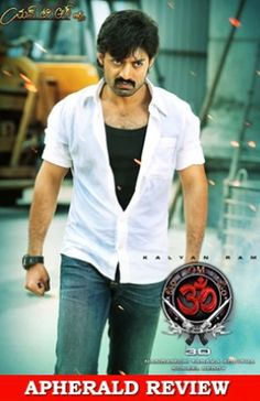 Om 3D Review | Om 3D Rating | Kalyan Ram Om 3D Review | Kalyan Ram Om 3D Rating | Om 3D Telugu Movie Review | Om 3D Movie Live Updates | Cast