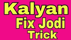 - Kalyan Fix Satta Matka Results Lucky Numbers For Lottery, Main Mumbai, Kalyan Tips, Today Result, Girl Number For Friendship, My Mobile Number, Girls Phone Numbers, Women's Plus Size Swimwear, Today Tips