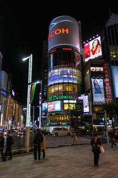 Japan, Tokio, Ginza
