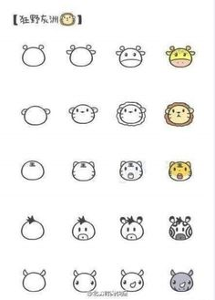 Tiny animals bw drawings and doodles drawings cute drawings Kawaii Drawings, Doodle Drawings, Cute Drawings, Doodle Art, Simple Animal Drawings, Kawaii Doodles, Cute Doodles, Drawing For Kids, Drawing Tips