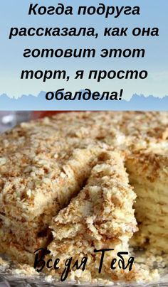 Dessert Recipes, Desserts, Banana Bread, Bakery, Cookies, Food, Salads, Food And Drinks, Tailgate Desserts