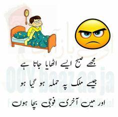 📌 hajra:::::: same here same feeling mje bi aise hi uthaya jata hai😜😜😜😜😜😜😛😛😛😛😛😂😂😂heheheheheh hehehe hehehe hehehe🤣😂😂😂😅😅😅 Urdu Funny Quotes, Funny Attitude Quotes, Funny Girl Quotes, Funny Thoughts, Jokes Quotes, Nice Quotes, Wisdom Quotes, Latest Funny Jokes, Very Funny Jokes
