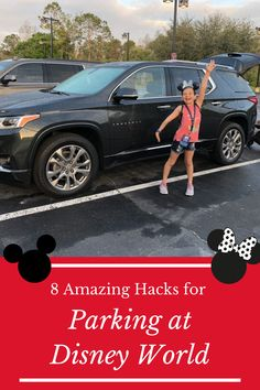 Grab our BEST tips and secrets for parking at Disney World. Not only will we share our money saving secrets but we will also help you understand how using your own vehicle can enhance your vacation experience as well. #disneyworld #disneyworldtips #familycar