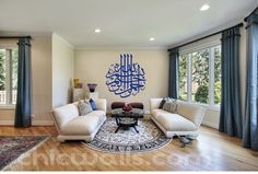 Arabic Bismillah Removable Wall Art Decor Decal Vinyl Sticker Mural Middle Eastern Calligraphy 8 on Etsy, $35.00