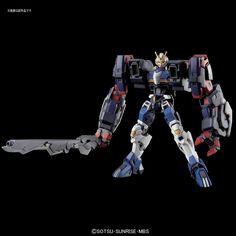 HG 1/144 ASW-G-71 Gundam Dantalion[T-Booster / Half Cowl]  [Mobile Suit Gundam Iron-Blooded Orphans Gekko]  Release Date: June 2017  Price:...
