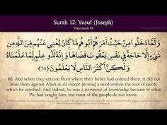 Quran: 12. Surat Yusuf (Joseph): Arabic and English translation HD - YouTube