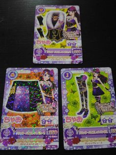 "Trading card of Japanese Idol Animation ""AIKATSU"" Glitter violet coordinate"