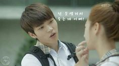 [PIC] 141023 KBS 'High School - Love On' Facebook Update - Infinite Woohyun
