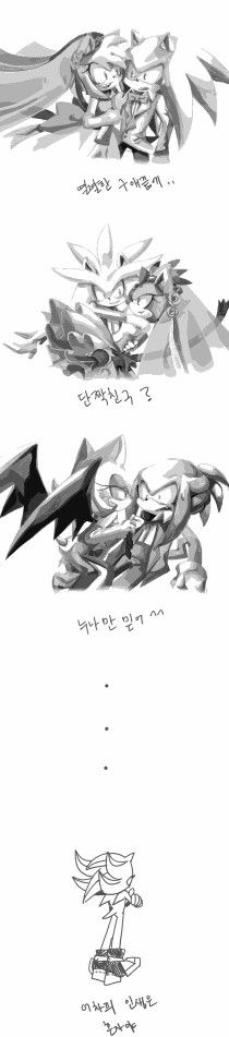 That's basically how it is for my OTPs <<<Rouge and Knuckles is probably my favorite here, drawing wise