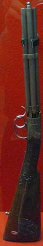 Tula pepperbox rifle