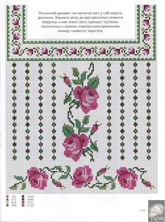 Use imgbox to upload, host and share all your images. Tiny Cross Stitch, Cross Stitch Borders, Cross Stitch Flowers, Cross Stitch Designs, Cross Stitching, Cross Stitch Embroidery, Embroidery Patterns, Cross Stitch Patterns, Hobbies And Crafts