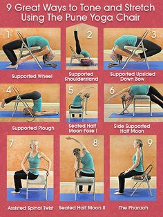 Various ways to use the Pune Yoga chair