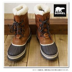 The perfect winter boot.