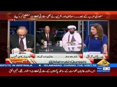 Hum Sub - 4 Jan 2016 | Latest Pakistani Talk shows 2016