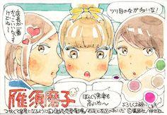 http://cdn2.natalie.mu/media/comic/1405/extra/news_xlarge_kari.jpg