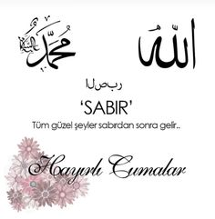 Islamic Girl Images, Islamic Art, Islamic Inspirational Quotes, Islamic Quotes, Eid Greetings, Girls Image, Pray, Religion, Messages