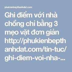 Ghi điểm với nhà chồng chỉ bằng 3 mẹo vặt đơn giản  http://phukienbepthanhdat.com/tin-tuc/ghi-diem-voi-nha-chong-chi-bang-3-meo-vat-don-gian-36.html