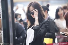 Yoona-GMP airport