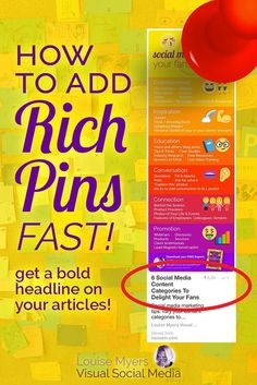 Pinterest Tips for Small Business: Add Rich Pins to get MORE Pinterest followers and website traffic! Click to blog to learn how to add Rich Pins to your WordPress blog. It's so easy! #bloggertips #pinteresttips