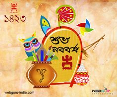 May this Bengali New Year bring you a harvest of happiness and prosperity! Custom Website Design, Website Design Company, Happy Bengali New Year, Banner Design, Flyer Design, Bengali Culture, Alpona Design, New Year Banner, Social Art