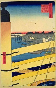 <名所江戸百景 日本橋江戸ばし : NIHONBASHI EDOBASHI> NIHON AND EDO BRIDGES HIROSHIGE UTAGAWA 1797-1858 Last of Edo Period