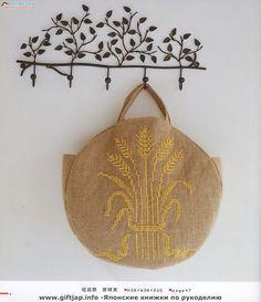 Χειροτεχνήματα: σχέδια με στάχυα και ψωμιά για κέντημα / wheat and bread cross stitch patterns
