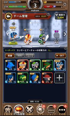 メダルマスターズ【ゲームレビュー】 - Yahoo!ゲーム                                                                                                                                                     もっと見る