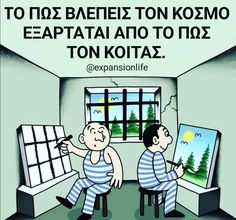 Greek Quotes, My World, Family Guy, Teaching, Comics, Fictional Characters, Life, Management, Comic Book
