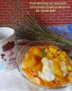 Νηστήσιμο ραβανί με ινδοκάρυδο και πορτοκάλι χωρίς μίξερ   Tante Kiki