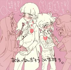 Joker Comic, Joker Pics, Kaito, Mystery, Character Design, Hero, Comics, Cute, Anime