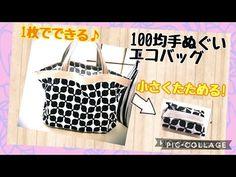 Tote Bag, Handmade, Bags, Youtube, Handbags, Hand Made, Totes, Youtubers, Bag