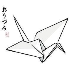 simple crane