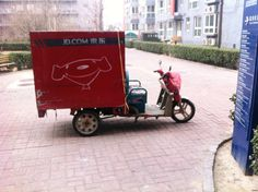 Alibaba Rival JD.com Opens Its First U.S. Office In Silicon Valley - http://www.baindaily.com/?p=352008