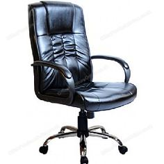 loughborough leather faced manager black leather office chairs