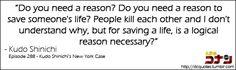 Detective Conan Quotes #3