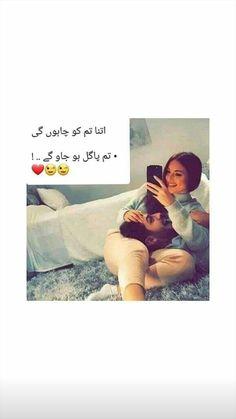 Love Quotes In Urdu, Urdu Love Words, Sweet Love Quotes, Love Husband Quotes, Love Quotes For Him, Urdu Quotes, Love Poetry Images, Best Urdu Poetry Images, Love Poetry Urdu