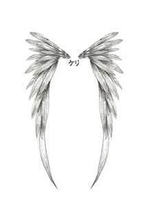 Angel Wing Tattoo Design By Childofthenocht On De