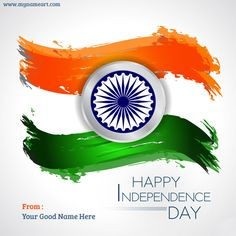 Best Happy Independence Day Whatsapp Status, Famous Independence Day Quotes, 15 August Quotes, Independence Day Wishes.