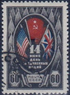Russia postage stamp.