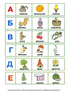 :: Find the word Games in which children play and I