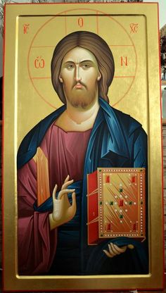 L'image contient peut-être: 1 personne Christ Pantocrator, Jesus Painting, Holy Quotes, Orthodox Christianity, Orthodox Icons, Religious Art, Holy Spirit, Jesus Christ, Images