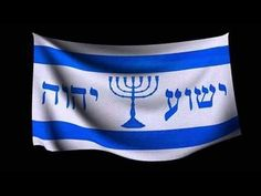 Justified by Torah or Yahweh? Christian Apps, Spanish Christian Music, Christian Singers, Gods Eye, Music Radio, Spiritual Warfare, Stand By Me, Religion, Bible