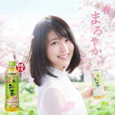 有村架純 Arimura Kasumi - 写真