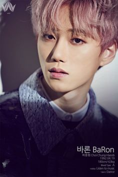 "VAV - BARON PROFILE  ""  바론 BaRon  최충협 Choi Chung-Hyeob  1992.04.19  180cm / 63kg  blood type: A  hobby: listen to music  talent: dance  """